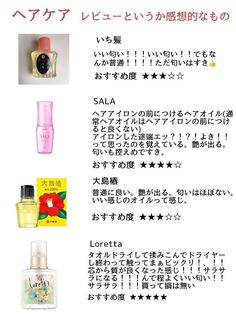 Beauty Makeup, Hair Beauty, Japanese Makeup, Asian Beauty, Health And Beauty, Hair Care, Make Up, Cosmetics, Hair Styles