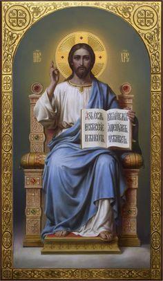 Спаситель на престоле, академическая икона