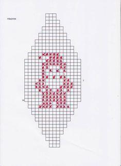 Knit Christmas Ornaments, Christmas Charts, Christmas Knitting, Christmas Toys, Xmas, Knitting Charts, Knitting Patterns, Cross Stitch Numbers, Chart Design