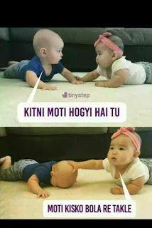 Kabhi bola nhi vaise muh pr moti takle n New Funny Jokes, Funny Baby Memes, Funny School Memes, Crazy Funny Memes, Really Funny Memes, Funny Babies, Funny Kids, Baby Jokes, Funny Minion