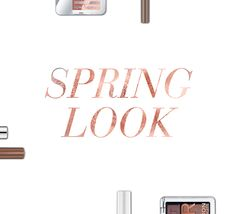CATRICE highlights spring/summer 2017 - This gorgeous Spring Look is inspiring us just in time for the spring season: the look by @Novalanalove was created using the latest CATRICE products.