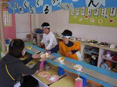 Japan: Restaurant hoek