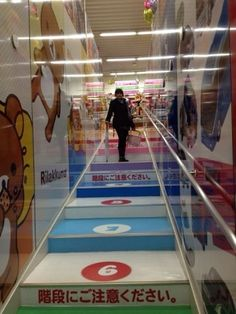 Japanese shop steps