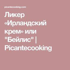 Recipes, Rezepte, Ripped Recipes, Recipe, Recipies, Medical Prescription, Cooking Recipes