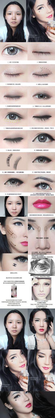 Make Up look for Asian eyes Makeup Inspo, Makeup Inspiration, Makeup Tips, Diy Makeup, Makeup Geek, Make Up Looks, Eyeliner For Big Eyes, Asian Makeup Tutorials, Ulzzang Makeup