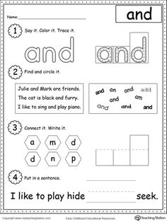 Practice recognizing the sight word AND with My Teaching Station Learning Sight Words printable worksheet. Your child will practice recognizing the letters that make up the sight word by tracing, writing and finally reading it in a sentence.