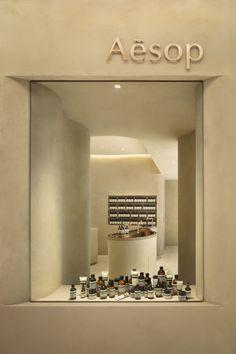 APGS_02_photo_takumi_ota Retail Interior, Cafe Interior, Interior Design, Bureau Design, Retail Store Design, Retail Shop, Aesop Store, Retail Facade, Facade Design
