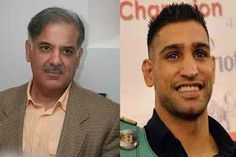 Boxer Amir Meets CM Shahbaz In Lahore