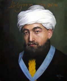 Moses Maimonides (the Rambam) died on this day in at age A rabbi and physician in the royal court of Egypt, he brought Judaism into contact with science and Aristotelian philosophy and greatly fortified the intellectual integrity of… Cultura Judaica, Arte Judaica, Jewish History, Jewish Art, Jesse James, My Heritage, Great Artists, Role Models, Einstein