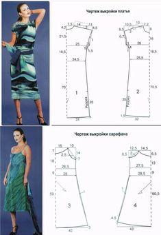 выкройки трикотажных платьев бесплатно: 10 тыс изображений найдено в Яндекс.Картинках