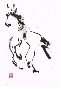 Items similar to Sumi-e, original ink and watercolour painting in Zen spirit on Etsy Watercolor Horse, Watercolor Logo, Fast Drawing, Horse Galloping, Year Of The Horse, Horse Paintings, Vand, Ink Wash, Gesture Drawing
