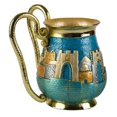 Gold Plated Washing Cup with Turquoise Enamel and Crystals and Jerusalem