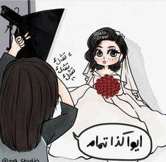 Arab Wedding, Wedding Pics, Flower Background Wallpaper, Flower Backgrounds, Nurse Art, Cute Baby Boy Outfits, Wedding Illustration, Artsy Photos, Wedding Stage Decorations