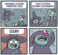 ТЫЖЕДЕВОЧКА