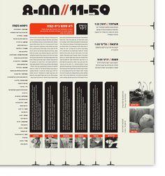 Layout design for a Tel Aviv based Magazine by Moshik Nadav.