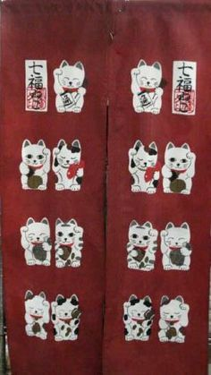 Cat design Noren Door Curtain by Sun Pon. $24.95. Easy to get in and out of your room, yet keep it private. Hang on any 3 foot rod or wooden dowel. 61 inches long and 33 inches wide. Also known as a Noren for door openings. Often used in restaurants. Noren Japanese style door curtain 61 inches long and 33 inches wide with a Japanese cat design.