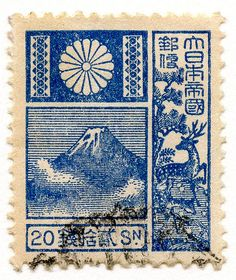 I always buy stamps when I travel to another country. Look for a post office with cool stamps. They're a unique and inexpensive souvenir. Japan 1937