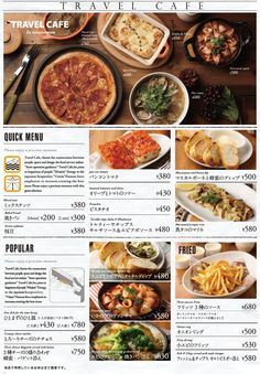 restaurants inspiration / branding | Toranomon Travel Cafe Night Menu #japan #japanese Japanese Restaurant Menu, Japanese Menu, Restaurant Menu Design, Cookbook Design, Food Menu Design, Brunch Cafe Menu, Drink Menu, Food And Drink, Italian Menu