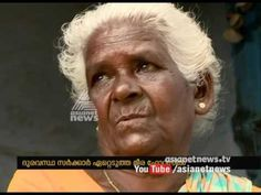 Nelliampathi  retired plant workers not gets employees benefits - YouTube