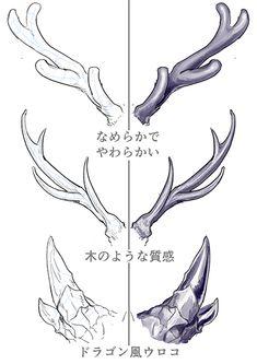 Art Reference Monsters New Ideas Creature Drawings, Animal Drawings, Art Drawings, Monster Drawing, Monster Illustration, Arte Sketchbook, Digital Art Tutorial, Dragon Art, Dragon Manga
