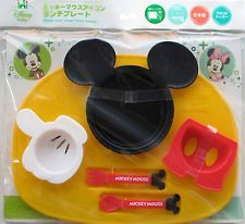 Disney Mickey Mouse dinner lunch plate set.Toddler tableware. Feeding set. Japan