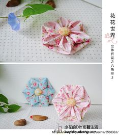 Fabric origami flowers. Tutorial.
