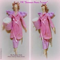 Mimin Dolls: TILDA bath