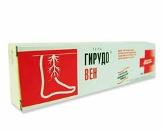 "Girudo Ven (To Remove the Fatigue, Feeling of Heaviness, Swelling, Tension, Pain in Legs) 50 Gr with Leech Extract ""Dr. Biokon"" by Dr. Biokon. $6.39. Active ingredients: extract of the medicinal leech. Extract of horse chestnut. Camphor. Menthol.. Made in Russia. 100% natural. 50 gr. To remove the fatigue, feeling of heaviness, swelling, tension, pain in the legs, with advanced painful veins of the legs, to prevent varicose veins, with conditions associated with diso..."