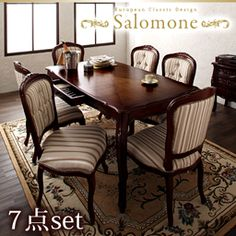ヨーロピアンクラシックデザイン アンティーク調ダイニング【Salomone】サロモーネ/ダイニング7点セット(テーブルW150+チェア×6)ポイント
