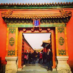 Forbidden City, Shanghai, China -- Photo by Tora Chung