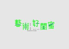 2016 Logotype on Behance