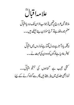 Allama Iqbal love you