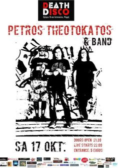 ΠΕΤΡΟΣ ΘΕΟΤΟΚΑΤΟΣ & band live @ Death Disco