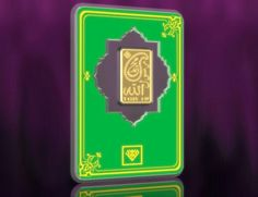 پلاک طلای محمد رسول الله 1 گرمی پلاک نقش برجسته محمد رسول الله از طلای خالص ( عیار 995 ) با طرح بته جقه .   بسته بندی زیبا و مقاوم که طرح اسلیمی بر روی آن طلاکوب شده است . امنیت بالای بسته بندی و اصالت پلاک طلا با استاندارد ملی ایران (Au 995) که بر روی پلاک طلا برجسته شده .  کیفیت و درخشندگی بالای طلا که در نوع خود بی نظیر است  ابعاد پلاک : 20 * 32 میلی متر ابعاد بسته بندی :  75 * 105 میلی متر