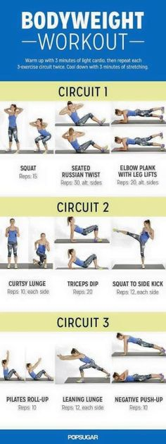 I have to do these routine..