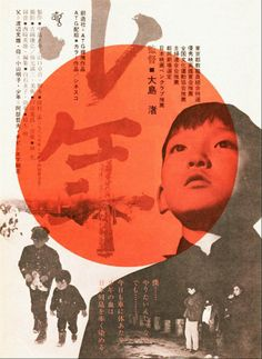Tetsuo Abe, Tsuyoshi Kinoshita, Akiko Koyama, and Fumio Watanabe in Shônen Nagisa Oshima, Drama, Mini Craft, Graphic Design Posters, Cool Designs, Cinema, Japanese, Movies, Films