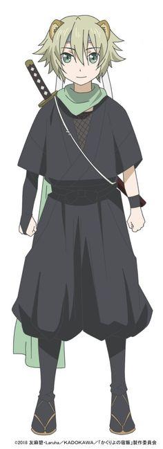 """""""Sasuke (VA: Yuuki Inoue)"""" Kakuriyo no Yadomeshi Anime"""