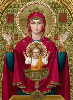 Our Lady Theotokos, the Mother of mercy and love for mankind, my favorite hope and desire! O Mother of the sweetest and most coveted of the Savior, who exceedeth every love, Jesus Christ, the Lover of mankind, and my God, Light of my dark heart!