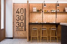 403030 Healthy Kitchen | @purquiola #restaurant