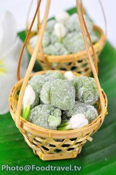 Khao Mao (Thai Dessert) - FoodTravel.tv Recipe