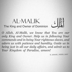 Beautiful Names Of Allah, Allah Names, Humility, Islamic Quotes, Verses, Religion, Heaven, Instagram, Sky