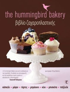 Hummingbird Brownie recipe by Hummingbird Bakery Hummingbird Cupcakes, Hummingbird Food, Hummingbird Bakery Recipes, Muesli Bars, Cheesecake Cookies, Chocolate Icing, Fun Cupcakes, Brownie Bar, Pastries