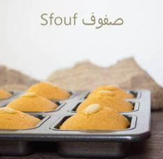 Sfouf is a Lebanese yellow cake, its made using semolina and turmeric powder. This recipe is my mom's easy peasy fool proof way to make it.