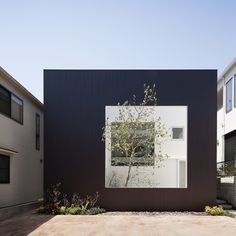 frame   house in Hiroshima by Japanese studio UID Architects