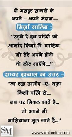 48212280 Aur aasuen bahne nikal parti h Hindi Quotes Images, Shyari Quotes, Desi Quotes, Motivational Picture Quotes, Life Quotes Pictures, Hindi Quotes On Life, Inspirational Quotes, Hindi Qoutes, Morning Prayer Quotes