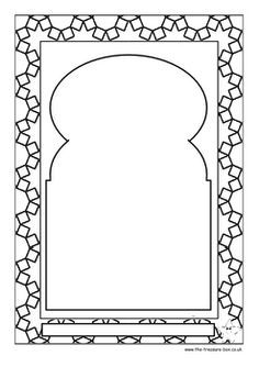 Title: Islamic prayer rug pattern Date created: not available Date accessed: 8/5/15 Website: www.teacherspayteachers.com URL: https://www.teacherspayteachers.com/Product/Muslim-Prayer-Mats-an-info-guide-and-craft-activity-35872 Annotation: Pattern for directional prayer mat in Islamic Decorative Calligraphy project.