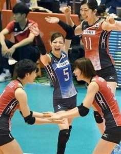Japan Volleyball Team, Japan Today, Sport Girl, Athletes, Lost, Chart, Sports, Beautiful, Fashion