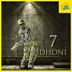 MS Dhoni Cricket Sport, Live Cricket, Cricket Insect, Cricket Poster, Cricket Coaching, Ms Dhoni Wallpapers, Ms Dhoni Photos, Cricket Crafts, Full Hd Pictures