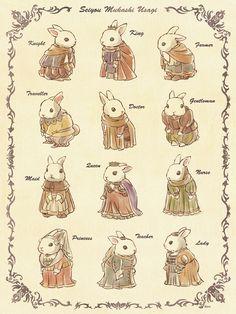 「西洋昔兎」 / (・×・*)兎尾)っ