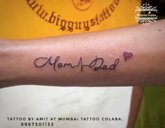 MOM DAD with heartbeat Tattoo. Big Guys Tattoo & Piercing S. Mum And Dad Tattoos, Dad Daughter Tattoo, Tattoos For Dad Memorial, Daddy Tattoos, Tattoos For Daughters, Tattoos For Guys, Parent Tattoos, Baby Feet Tattoos, Wrist Tattoos Girls